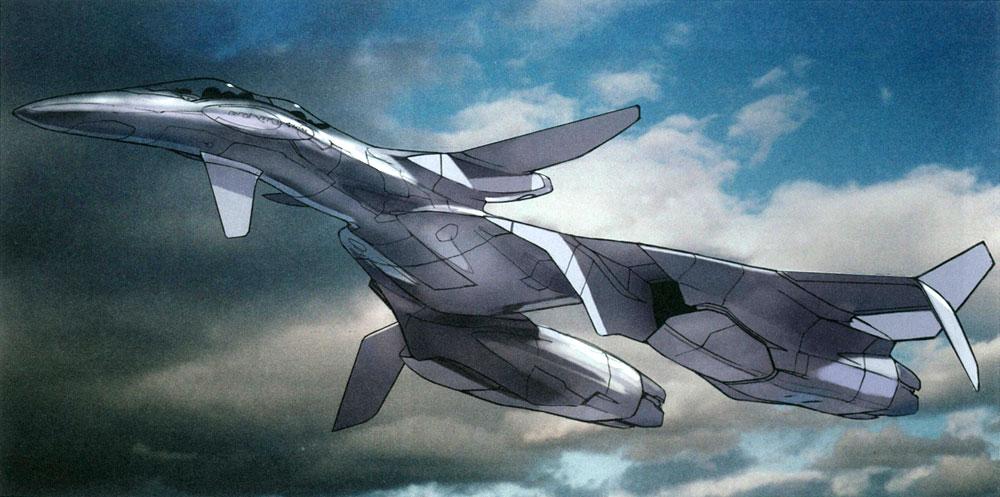 Aircraft Carrier Hd Wallpaper Yukikaze Gears Online