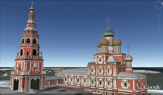 nativity-church.jpg