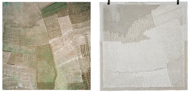 Google Earth rugs