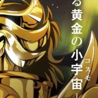 Saint Seiya: Soul of Gold | Novo anime dos Cavaleiros do Zodíaco é anunciado oficialmente