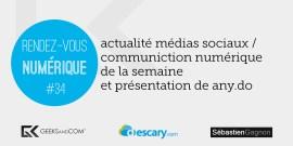 Rendez-Vous Numerique 34 - Podcast Medias Sociaux - 6 novembre 2014