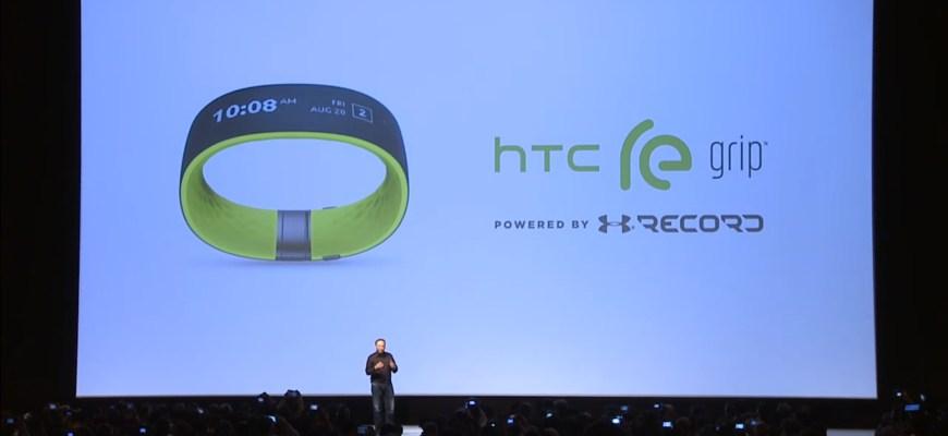 HTC re Grip Logo