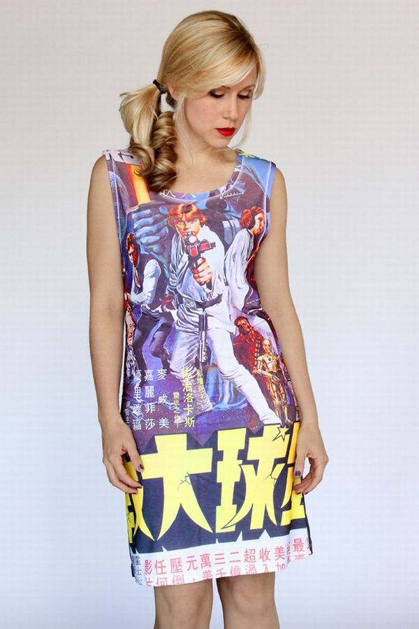SW_HU_Dress 1