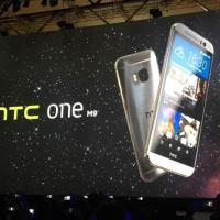 HTC One M9 - First impressions