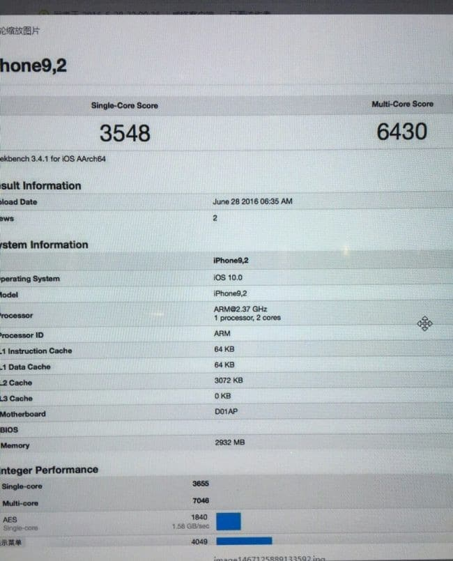 Apple iPhone 7 Geekbench Score Leaked - It's Faster Than You Think