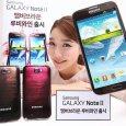 Samsung-galaxy-note34