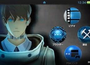 La actualización 3.30 traerá los temas a PS Vita