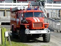 fire-1173265_640