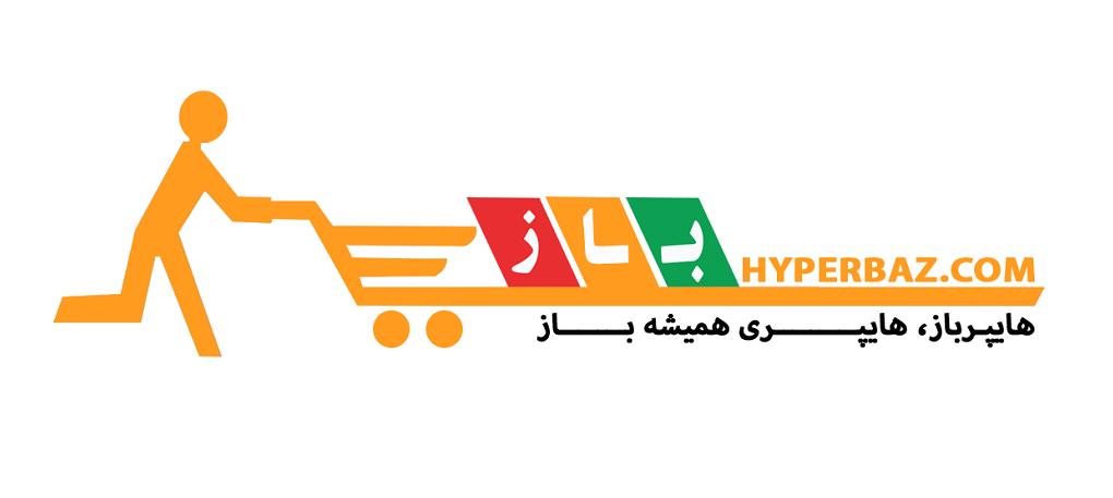 هایپرباز Hyperbaz 2