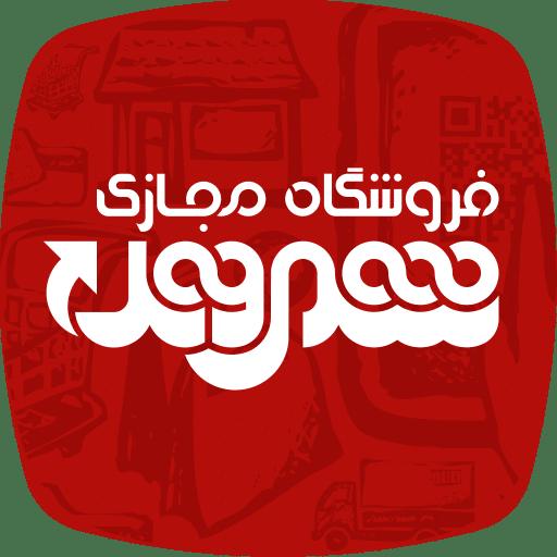 shahrvand-gemtiaz-supermarket-شهروند-جمتیاز-سوپرمارکت