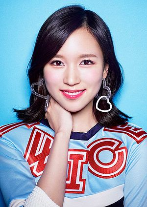 Korean Girl Wallpaper Mina Twice Generasia