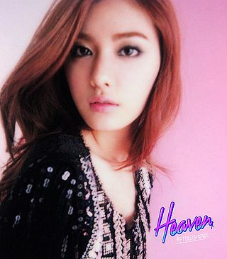 Real Wallpaper Girl Nana After School Generasia