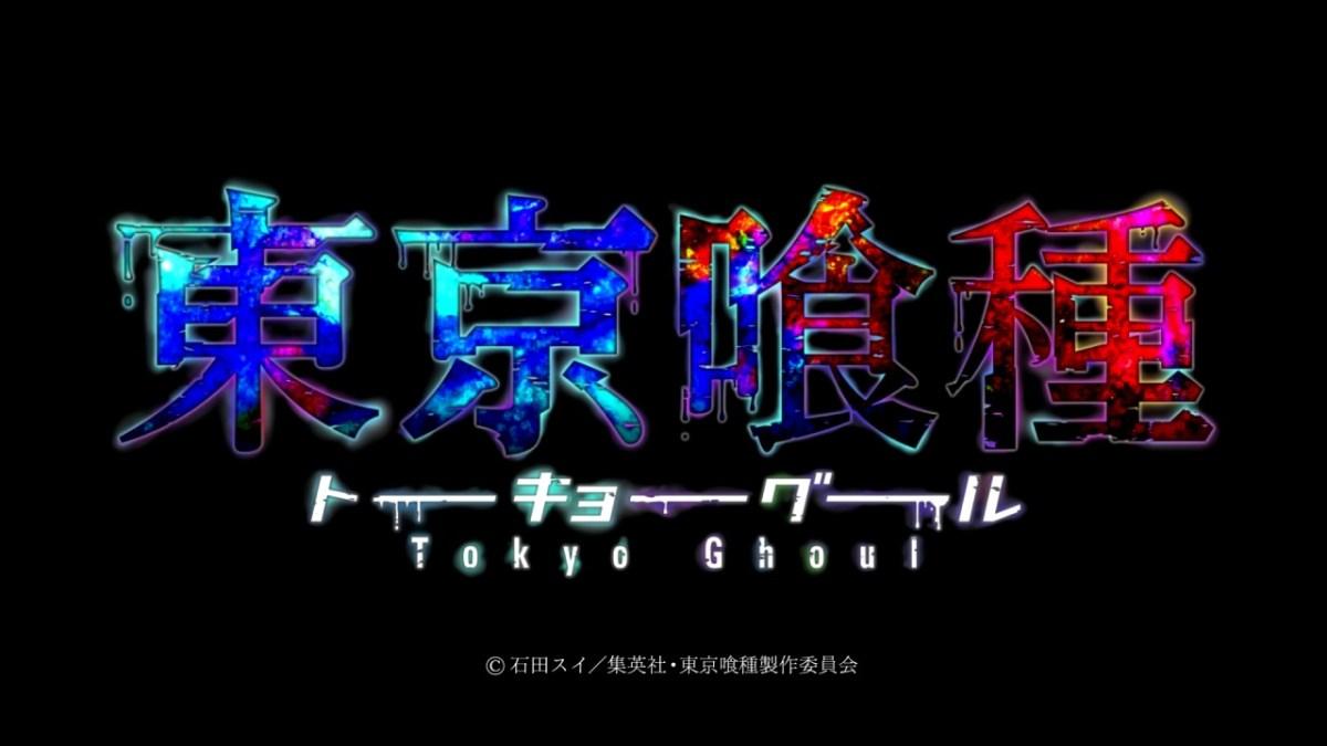 Tokyo Ghoul - Primeiras Impressões