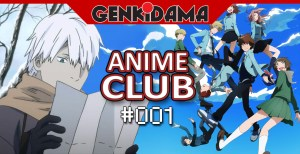 Anikenkai Anime Club 001 - Especial Digimon Tri (1-4)