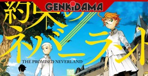 The Promissed Neverland - A Nova Promessa da Jump