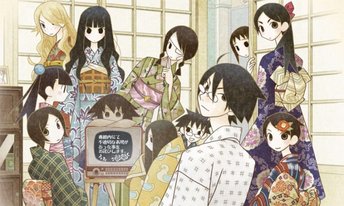 animesComedia_0000_Layer 5