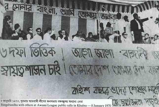 7th march speech of bangabandhu pdf free