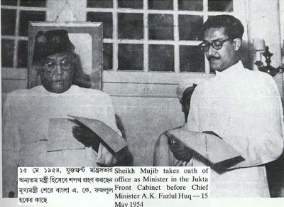 Sheikh Mujib taking oath as a Prime Minister