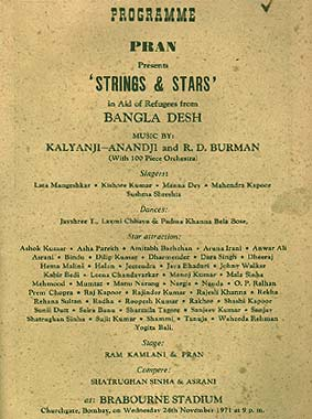strings-star.jpg