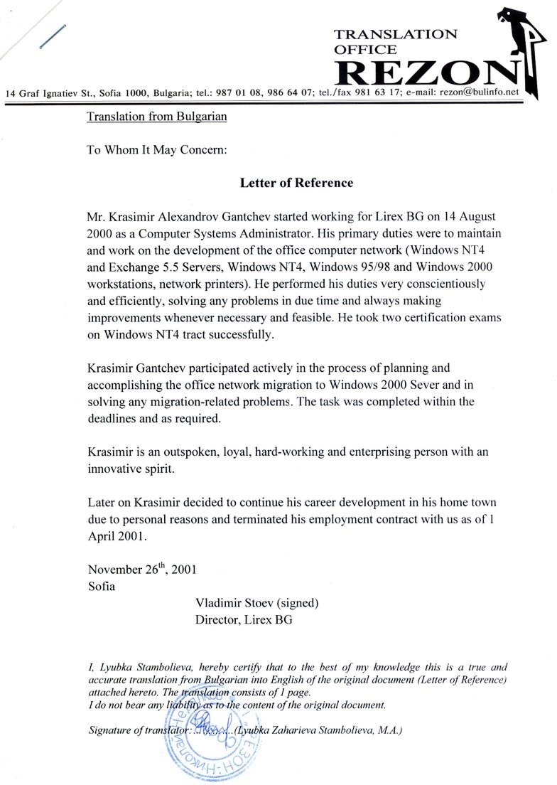 letter of recommendation resume