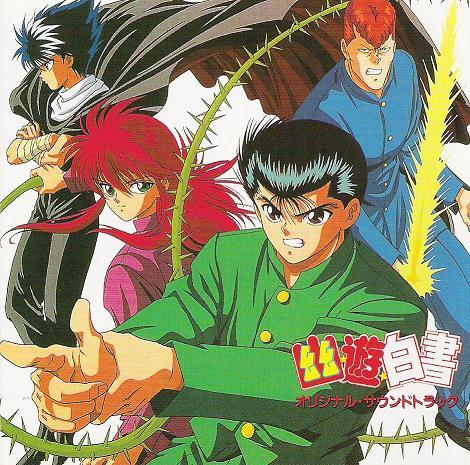 Wallpaper Engine Gun Anime Girl Yu Yu Hakusho Ost 1 Track Listings