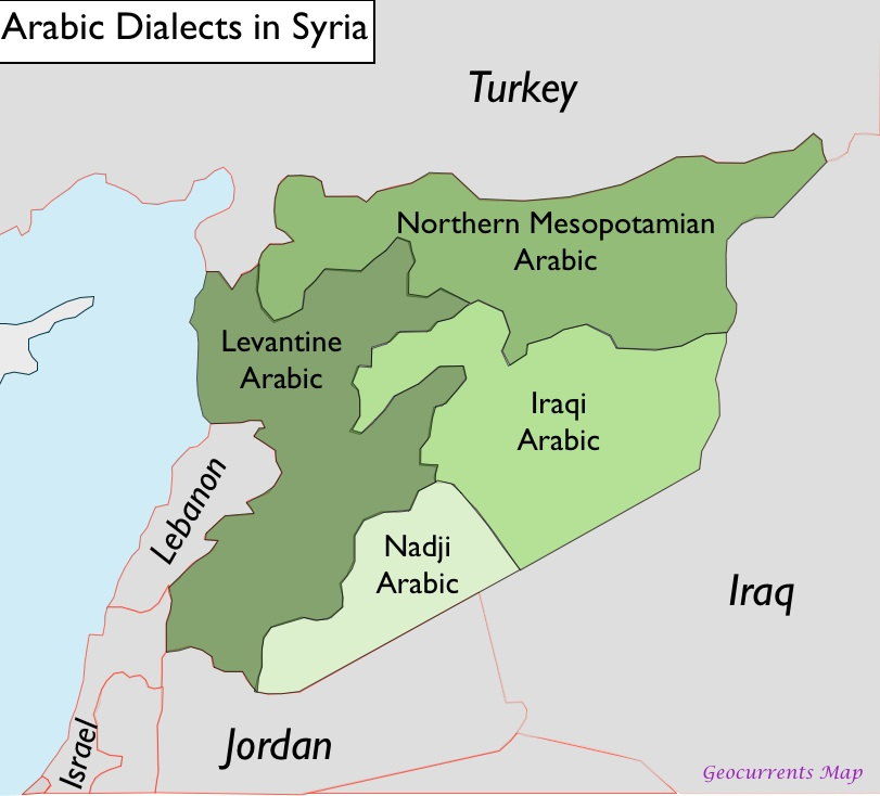 Language This language map of Syria shows that Syria is an Arabic - best of world map true country size