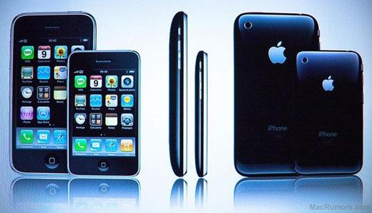 iphone nano, gefunden bei MacRumors.com, (c) niemand :-)