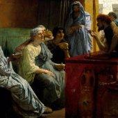 Tadema The Wine Shop