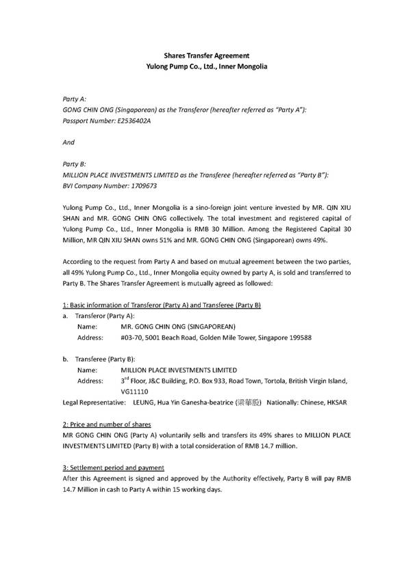 ASIA PACIFIC BOILER Corp - FORM 8-K - EX-10 - SHARE TRANSFER - transfer agreement