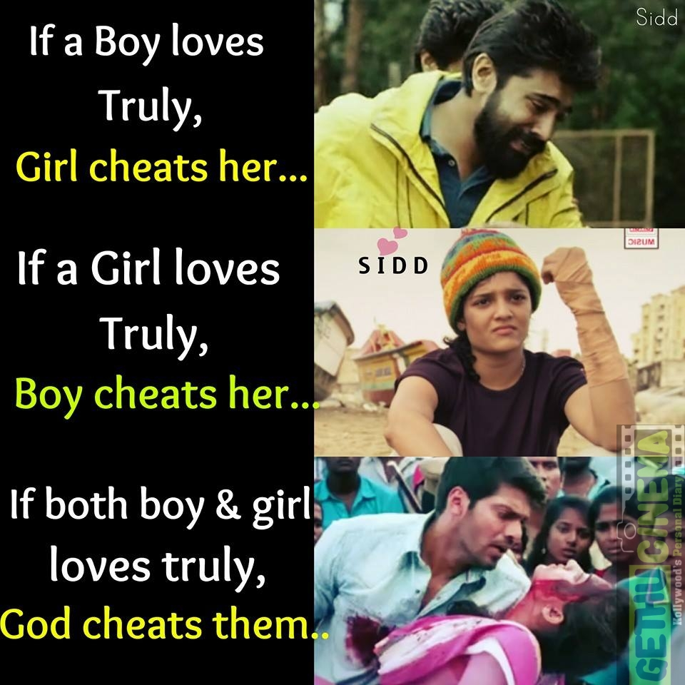Nenu Local Wallpapers With Quotes Love Amp Love Failure Quotes With Tamil Movie Images Gethu
