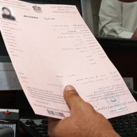 UAE Visa Fees revised, new visa types added