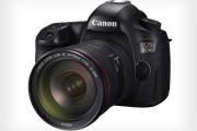 50 MP'lik Canon EOS 5DS Piyasa Çıkıyor