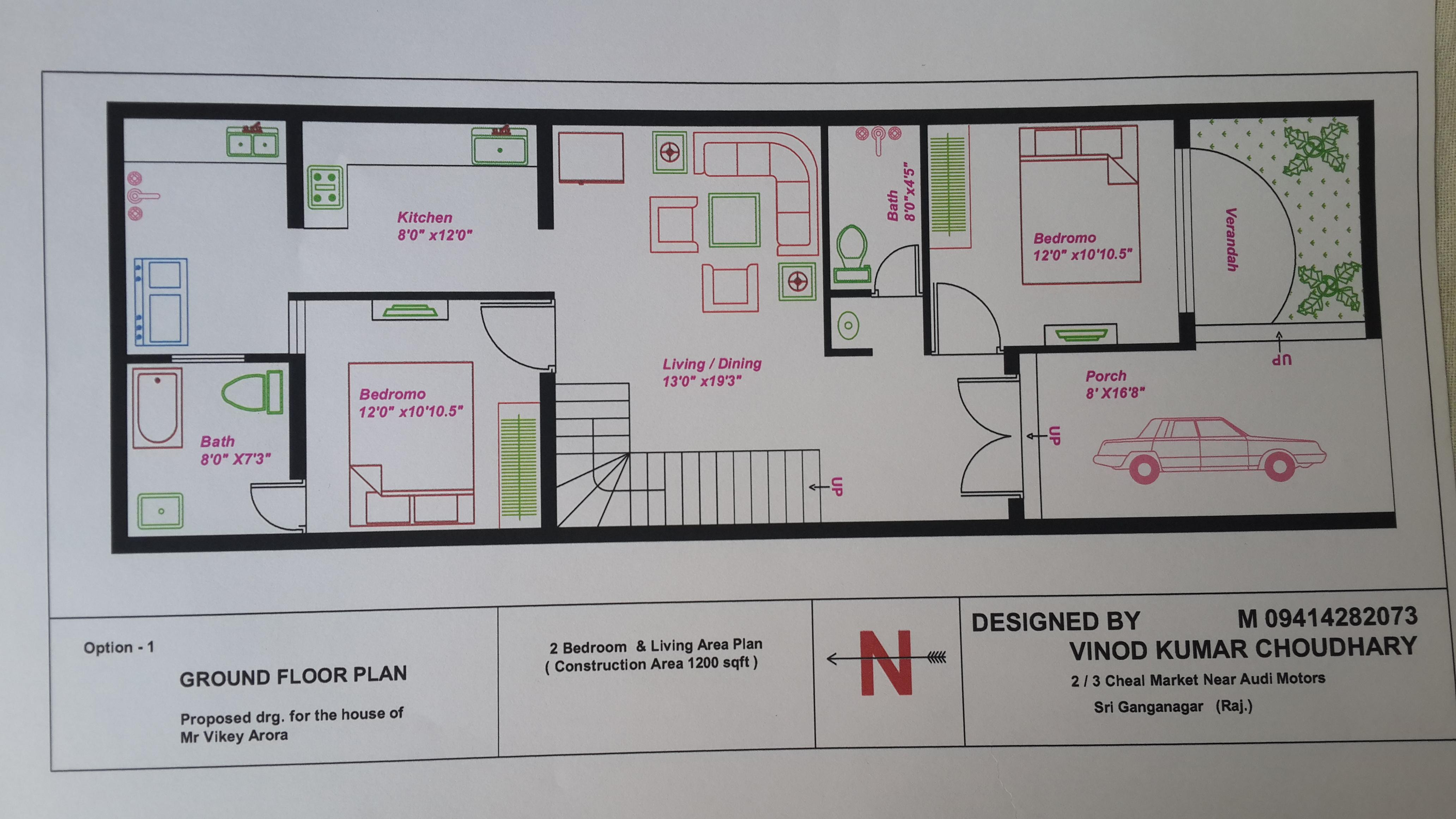 Home Design 100 Gaj Part - 45: Home Design 100 Gaj Home Design In 100 Gaj By 100 Design 500 Sq