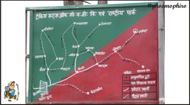 Har Ki Dun Trek- A journey to the Valley of Gods
