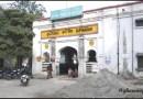 Ropar- A Historical Treasure