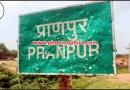 Village Walk to Crafty Pranpur