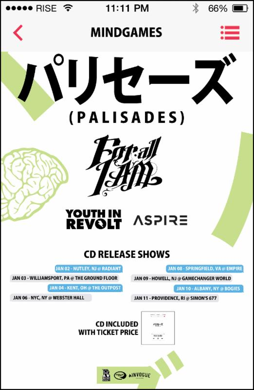 Palisades Tour Nj