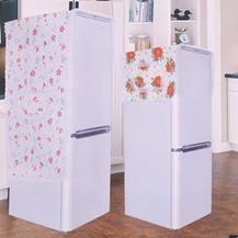 Tấm Phủ Bảo Vệ Tủ Lạnh