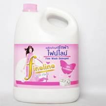 Nước Giặt Xả Đậm Đặc Fineline 3000ml Thái Lan