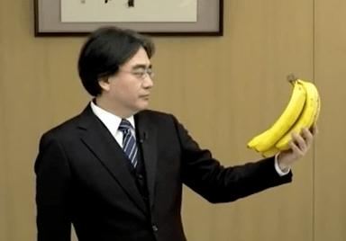 iwata_bananas-sig2