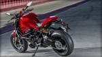 GILAMOTOR Ducati Monster R Jadi Salah Satu Model Yang