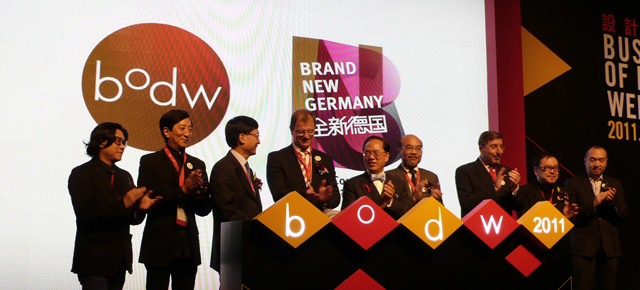 Opening Ceremony of BoDW