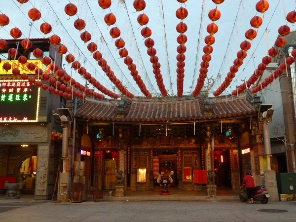 Temple in Lukang