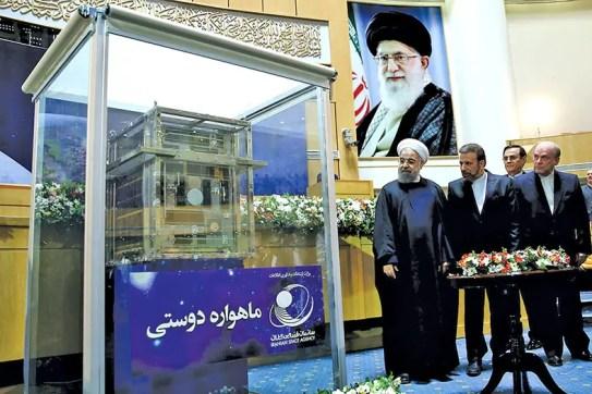 Iran will build two satellites by 2025, unveils Friendship Satellite Source: Tehran Times-Remote Sensing