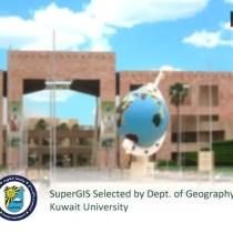 GIS Courses in Kuwait University