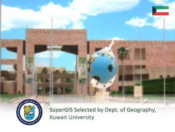 GIS Courses in Kuwait University
