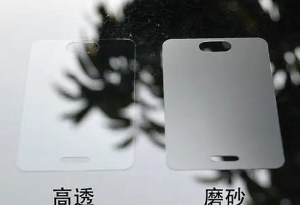 0080728cb1bc710ba5db L 300x205 iPhone 5 Screen Cover Shows size and new home button