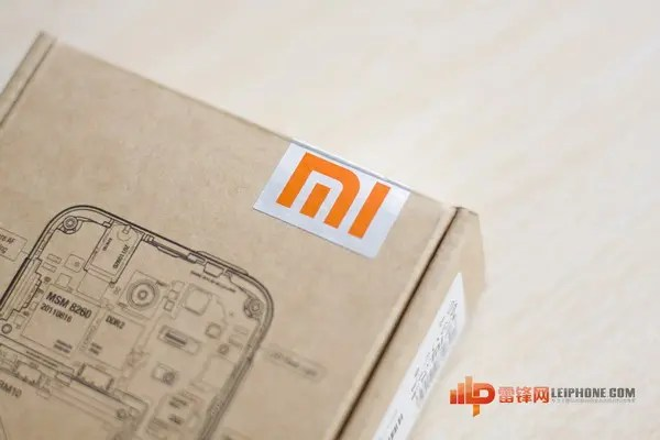 xiaomi no1 in China
