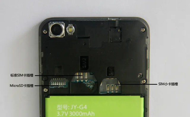 10 Spy photos: JiaYu G4 Premium looks ready to launch and awesome!