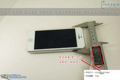 kuphone i5 iphone 5 clone 4 inch screen